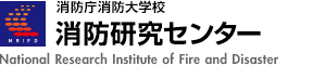 National Research Institute of Fire and Disaster